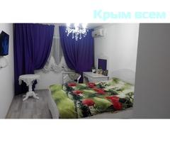 Сдам отличную квартиру для отдыха в Алуште!