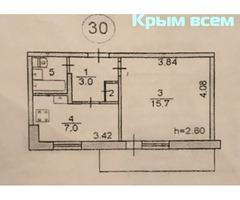 Продам однокомнатную квартиру по ул.Сочинская, 4