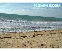 Участок у моря