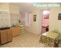 Уютные однокомнатные квартиры и комнаты с двориками в центре Симеиза