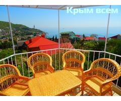 Малореченское Крым отдых снять жилье в Алуште