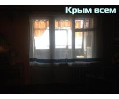 продажа квартиры в Феодосии