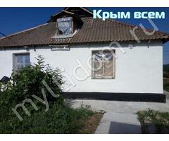 Продается Дом в Севастополе (Гончарное (село), Дружная)