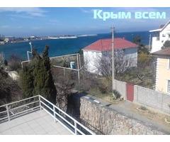 #НомераКазачья #Севастополь #Посуточно в  КАЗАЧЬЕЙ  Дом у моря