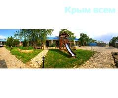 Тарханкут Оленевка база отдыха отдых с детьми