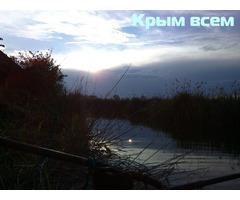 Земля с озером
