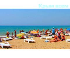 База отдыха Прибой Крым Саки снять жилье отель