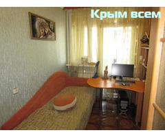 Продаётся отличная 3х комнатная квартира
