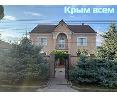 Современный дом 240м2