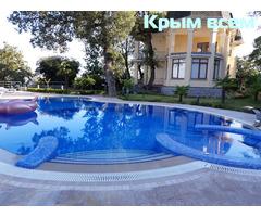 Гостевой дом для всей семьи с летним бассейном.