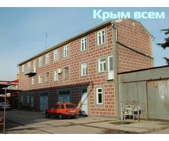 Продам производственную базу в Севастополе