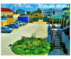 Отдых в Поповке Крым жилье без посредников Сакский р-н