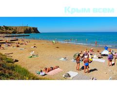 Отдых в Песчаном Крым частный пансионат с питанием