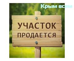 Продам участок в ст РЫБАК-5