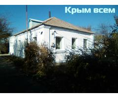 Продам дом в Заветном