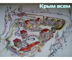 Продается отель 8400 м.кв,Ялта,Крым