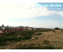 Продается Земельный участок в Севастополе (Стрелецкая, Коралловая 80б)
