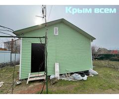 Продается Дом в Севастополе