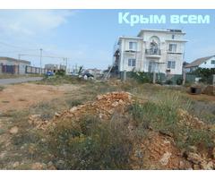 Продается Земельный участок в Севастополе (Камыши, Марсовая (Геракл))