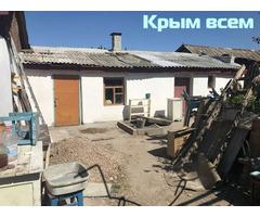 Продается 1/2 дома в Севастополе (Красная горка, Оранжерейная)