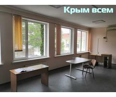 Сдается коммерческое помещение 52кв.м. Центр