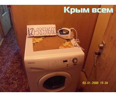 1 комнатная квартира от трёх суток проживания
