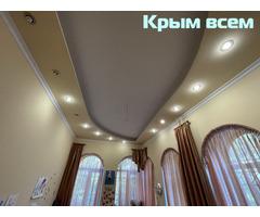 Продается прекрасная квартира в Центре Балаклавы (Новикова)