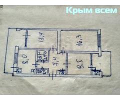 Продам 3-х комнатную квартиру в с.Верхоречье Бахчисарайского р-на