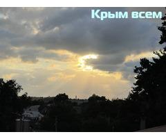 Продается Дом в Севастополе (Пожарова, Тургенева)