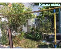 Продам в г.Бахчисарае дом(историческая часть города) общ.площадью 45м