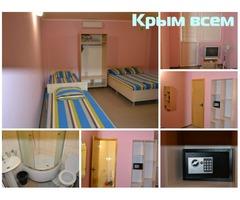 Гостевой дом ДонБас, Все номера в виде квартир