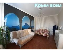 Посуточно квартира в Симферополе