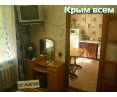 Посуточно Куйбышевский рынок